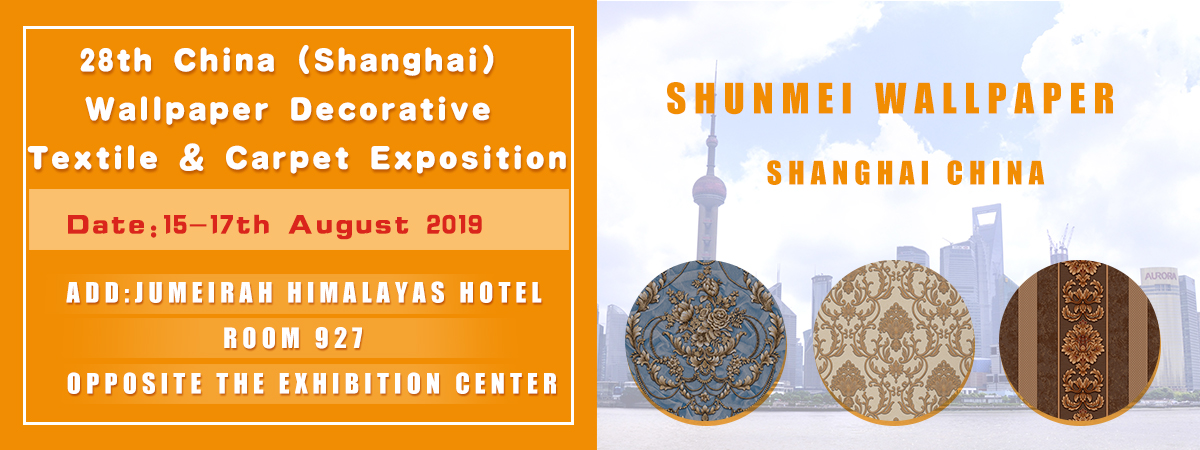 28th China (Shanghai) Wallpaper Decorative Textile & Carpet Exposition Invitation